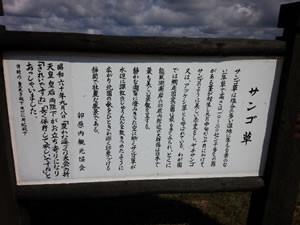 20140926_4
